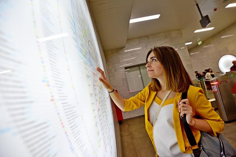Еще шесть станций метро Москвы капитально отремонтируют до 2024 года