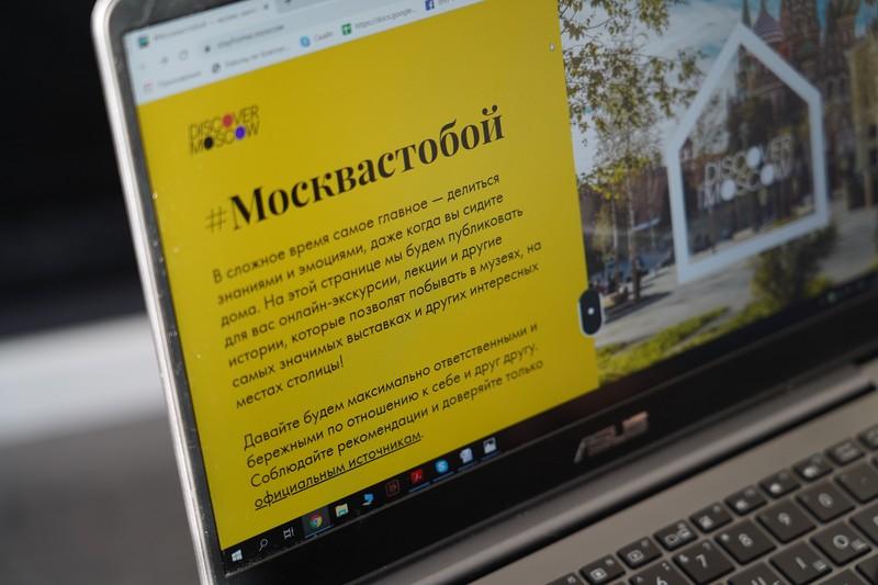 Новый сезон проекта «Москвичи» появился на платформе #Москвастобой