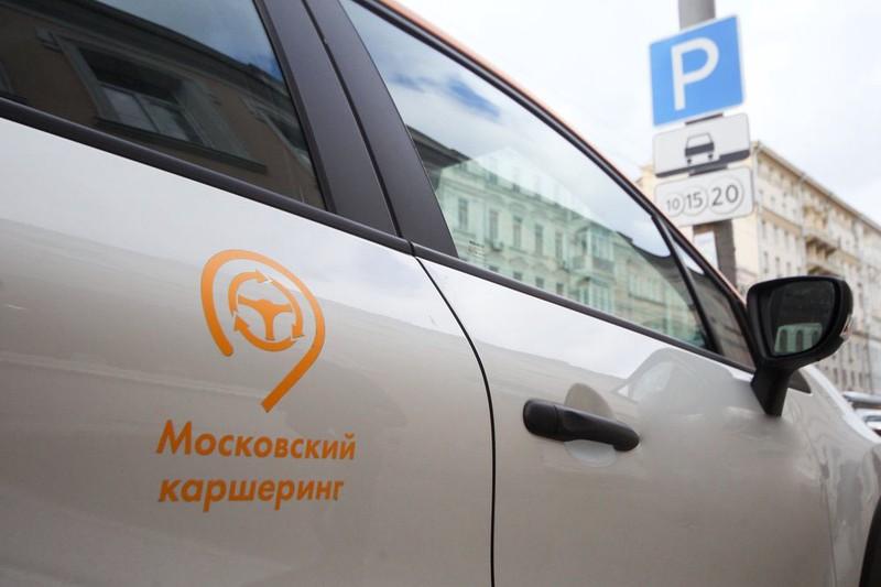 Сергей Собянин поддержал программу закупки новых машин такси и каршеринга