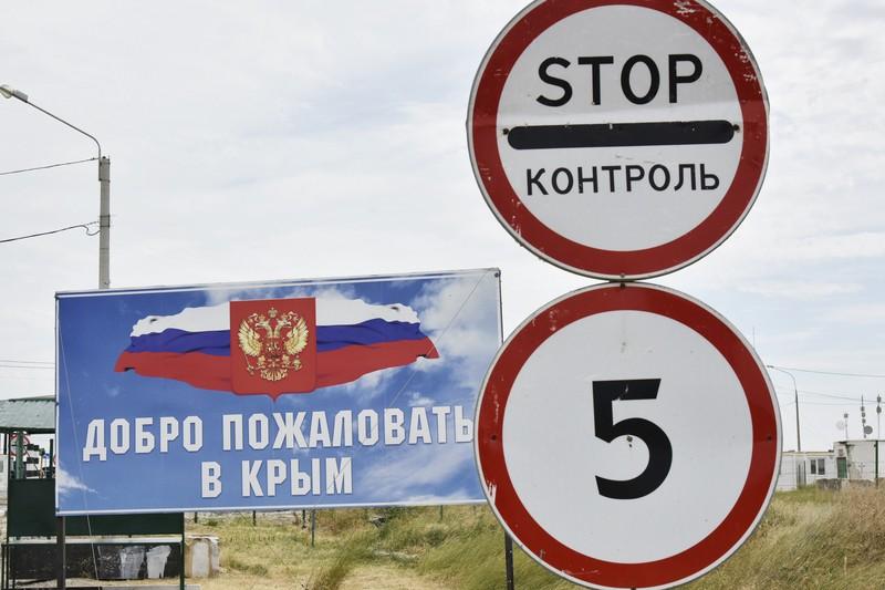 Идею Украины вернуть Крым с помощью США назвали «плачем Ярославны»