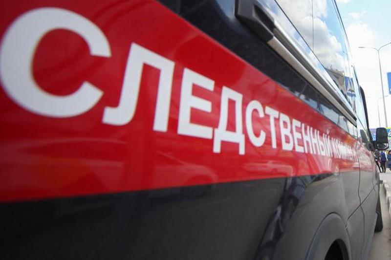 СК возбудил уголовное дело после гибели пяти человек при пожаре в Мытищах