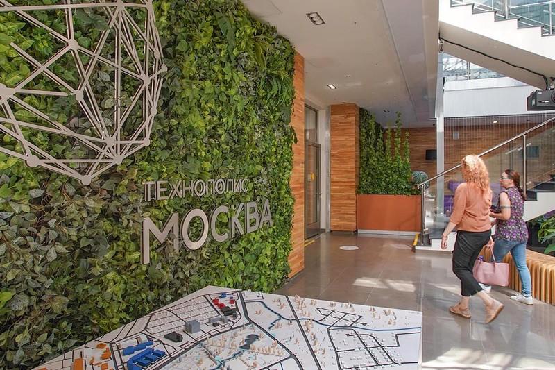 Резиденты технополиса «Москва» получили 175 патентов