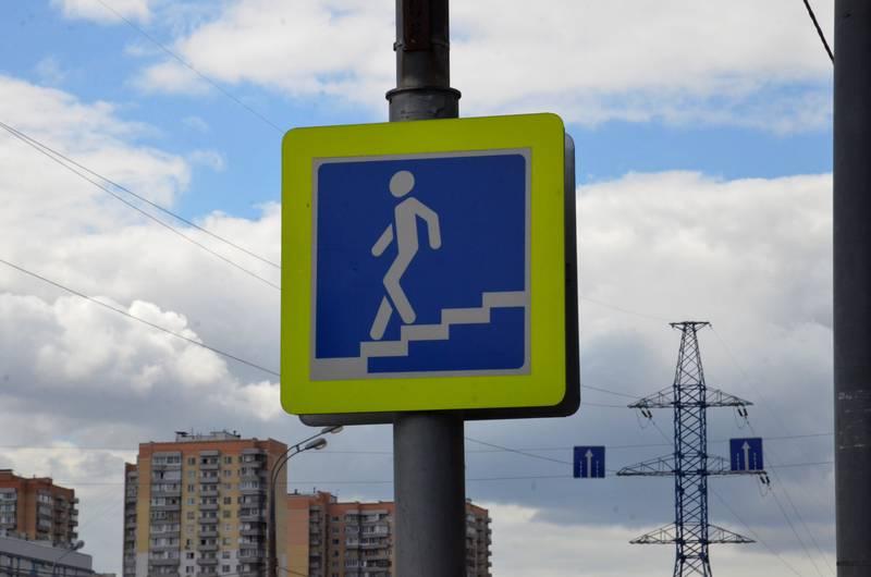 Подземный пешеходный переход появится на пересечении трех улиц на западе Москвы