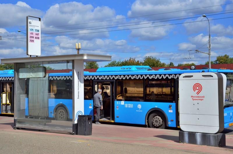 Дептранс Москвы сообщил об изменении маршрутов четырех автобусов