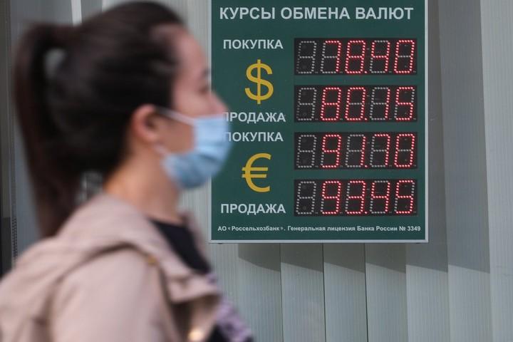 Курс доллара и евро вырос на Московской бирже - Вечерняя Москва