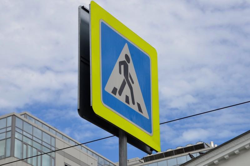Москвичи выберут места для размещения новых пешеходных переходов