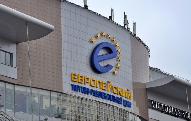 ТРЦ «Европейский» могут оштрафовать на миллион рублей за нарушение мер по COVID-19