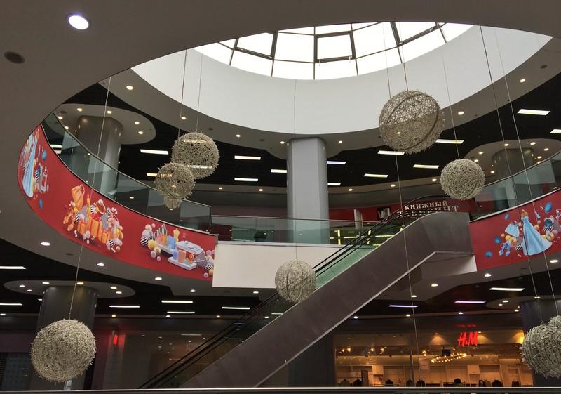 Новый торговый центр появится на Пятницком шоссе