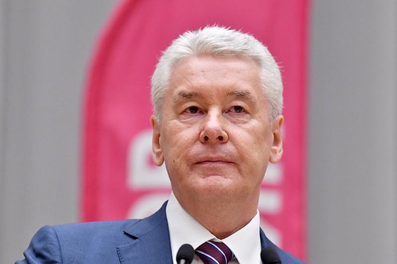 Сергей Собянин назначил главу управы района Арбат