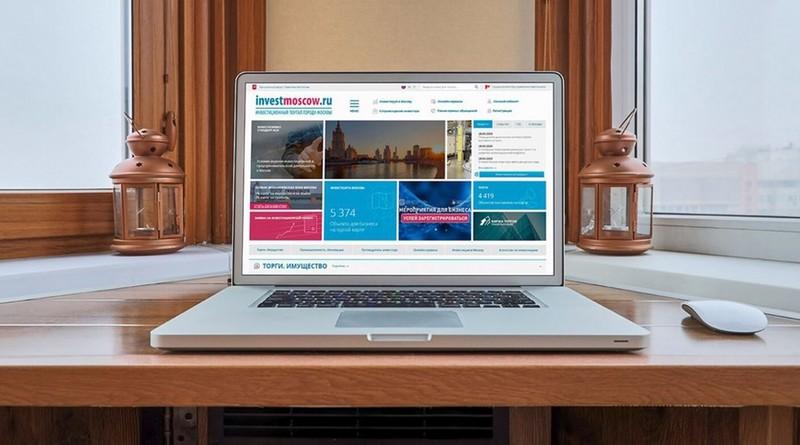 Полмиллиона электронных услуг оказали в цифровых МФЦ Московской области