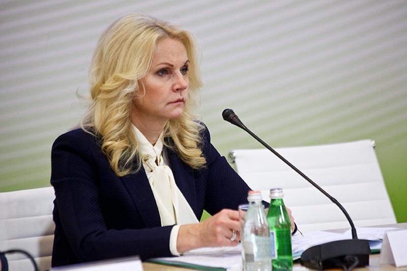 Голикова заявила, что в России выросло число желающих вакцинироваться от COVID-19