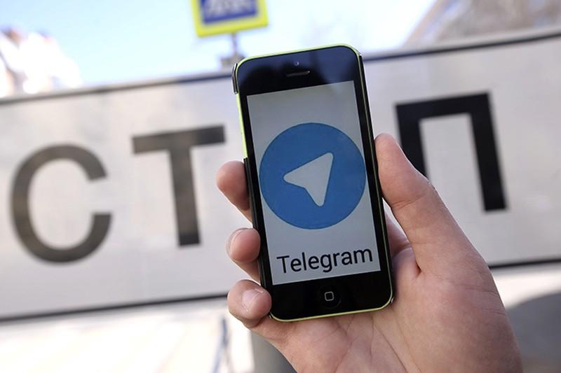 Суд перенес рассмотрение дела против мессенджера Telegram