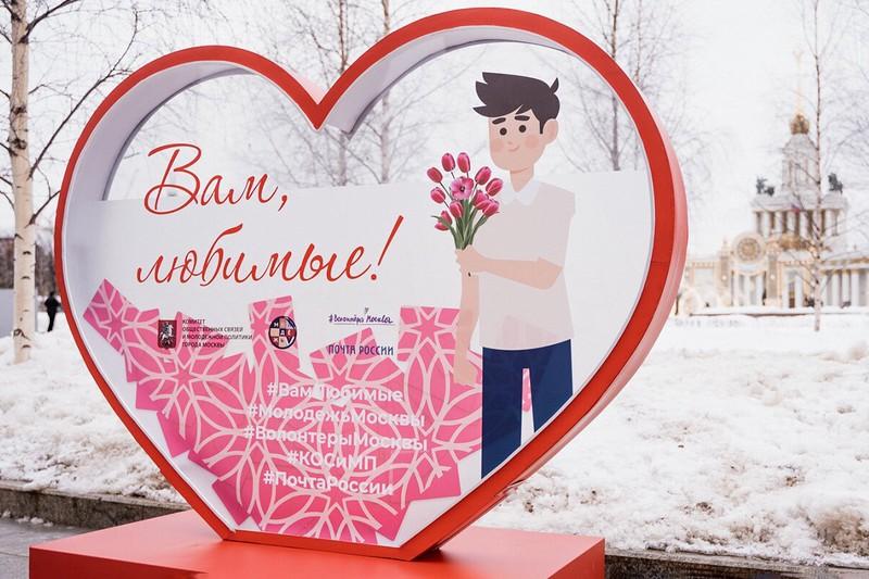 Более 300 тысяч тюльпанов подарят москвичкам в рамках акции к 8 Марта