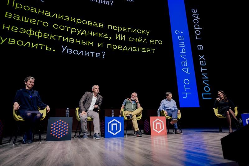 Политехнический музей проведет встречи москвичей с учеными