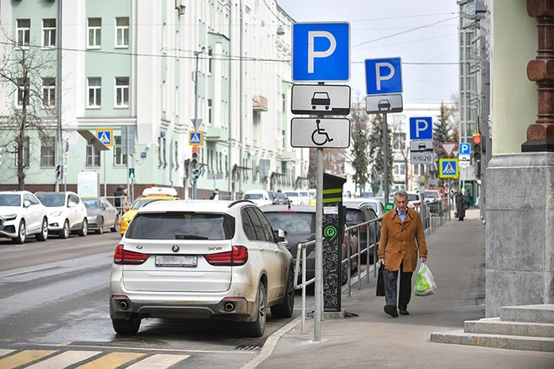 Горожане смогут продлить майские абонементы на парковки со шлагбаумом до 25 апреля