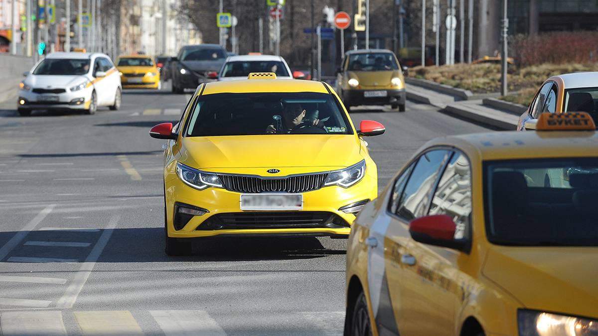 Более одного миллиарда рублей получили столичные таксомоторные компании с 2012 года