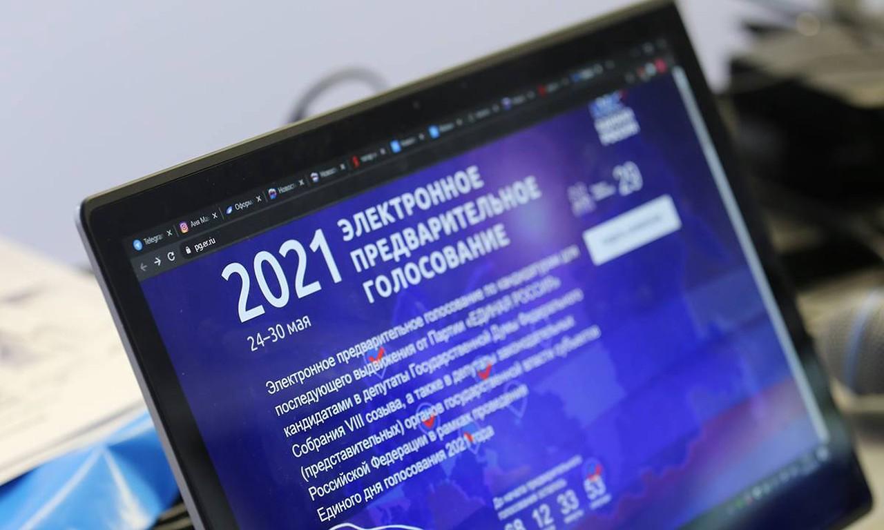 В предварительном голосовании «Единой России» много новых лиц — в партии подвели итоги выдвижения кандидатов
