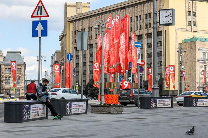 Москвичам напомнили об ограничениях движения 9 мая