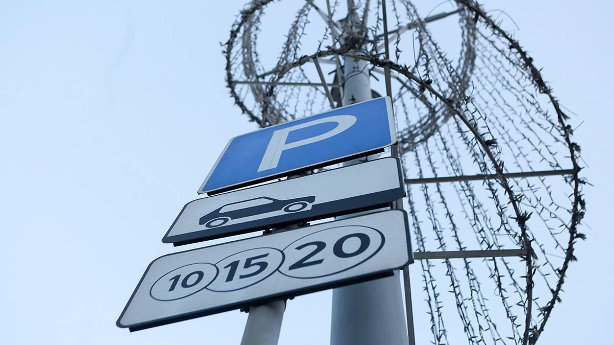 Свыше трех тысяч бесплатных парковочных мест появилось в столице