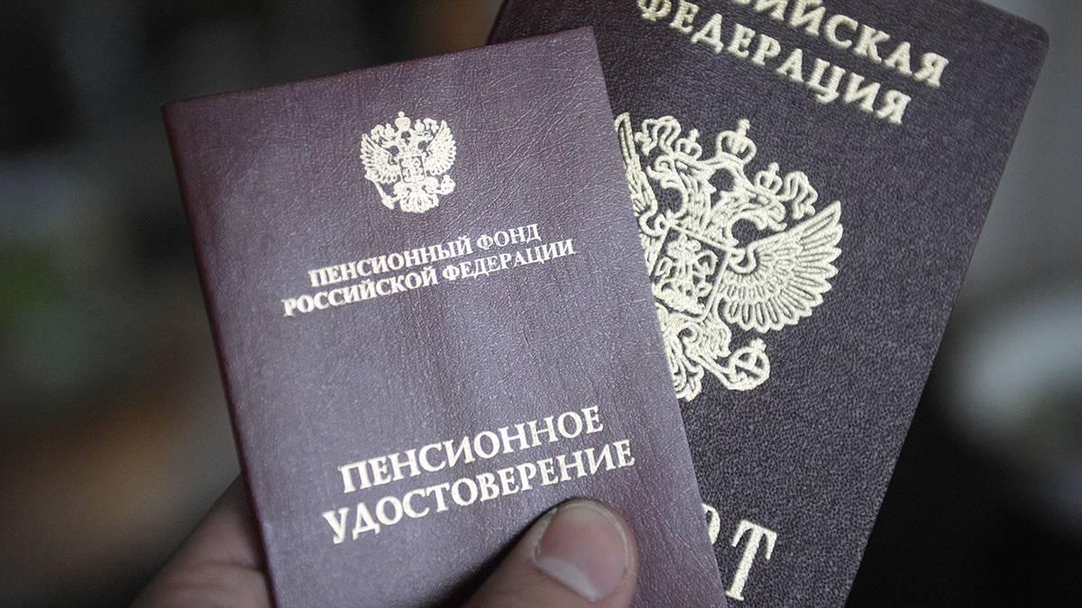 В ПФР объяснили россиянам, как получить пенсию супруга