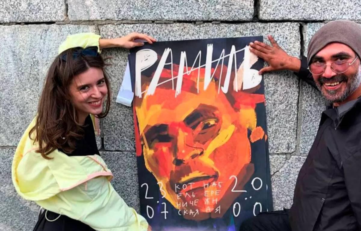 Москвичка организовала уличному бездомному музыканту концерт
