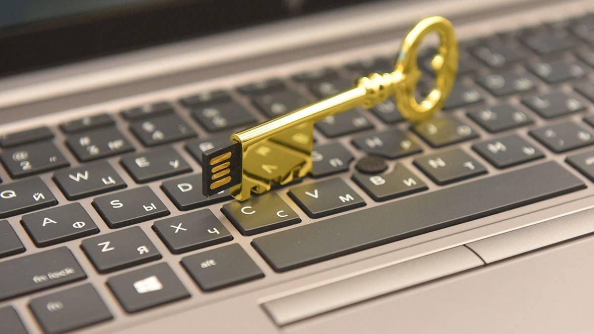 Явка на онлайн-голосование в Москве составила почти 60 процентов