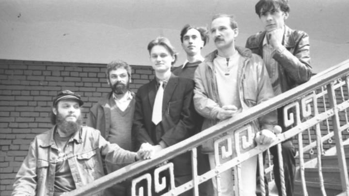 группа «Звуки Му», 1988 год / Фото: РИА Новости