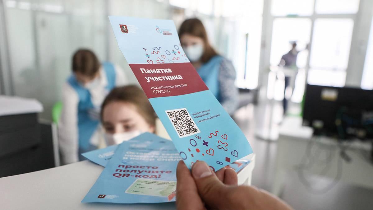 Иммунолог оценил идею давать россиянам три выходных после вакцинации
