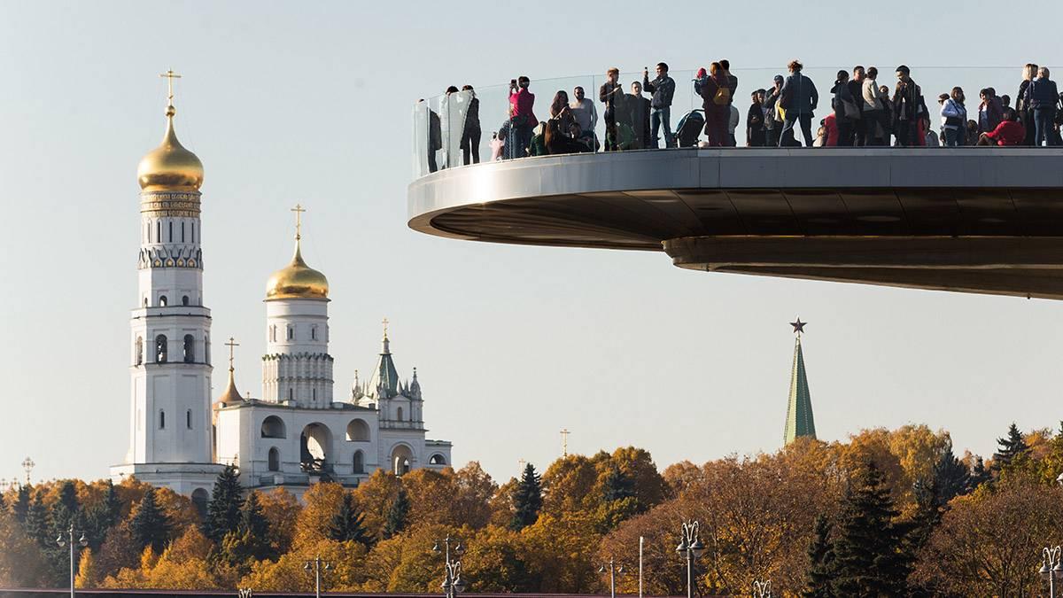 Синоптик рассказал, какой будет погода в Москве в первых числах октября