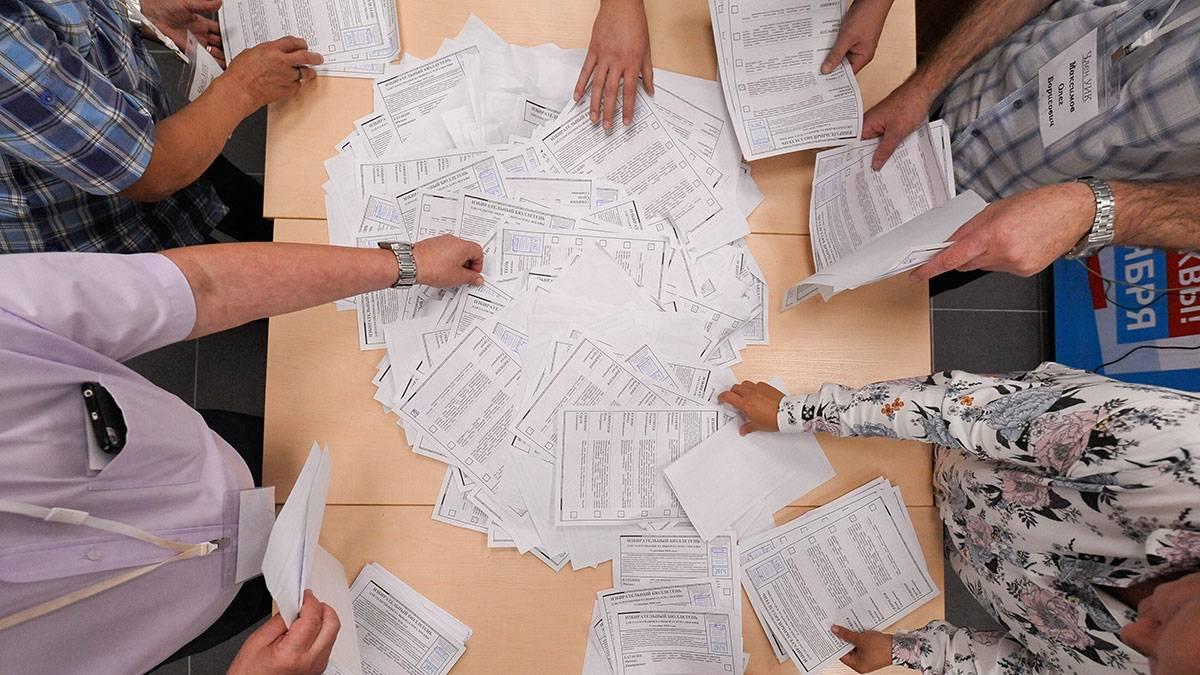 Полтора миллиона москвичей проголосовали на выборах в Госдуму онлайн