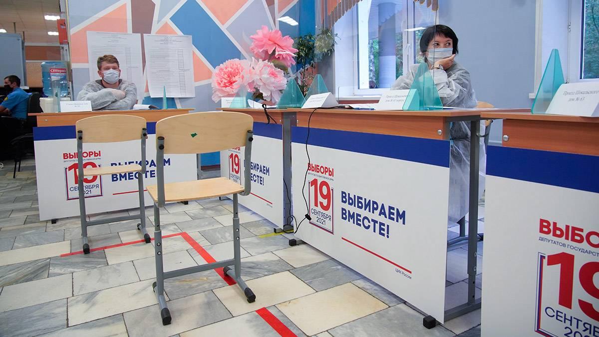 Избирательные участки закрылись в Московском регионе после первого дня выборов