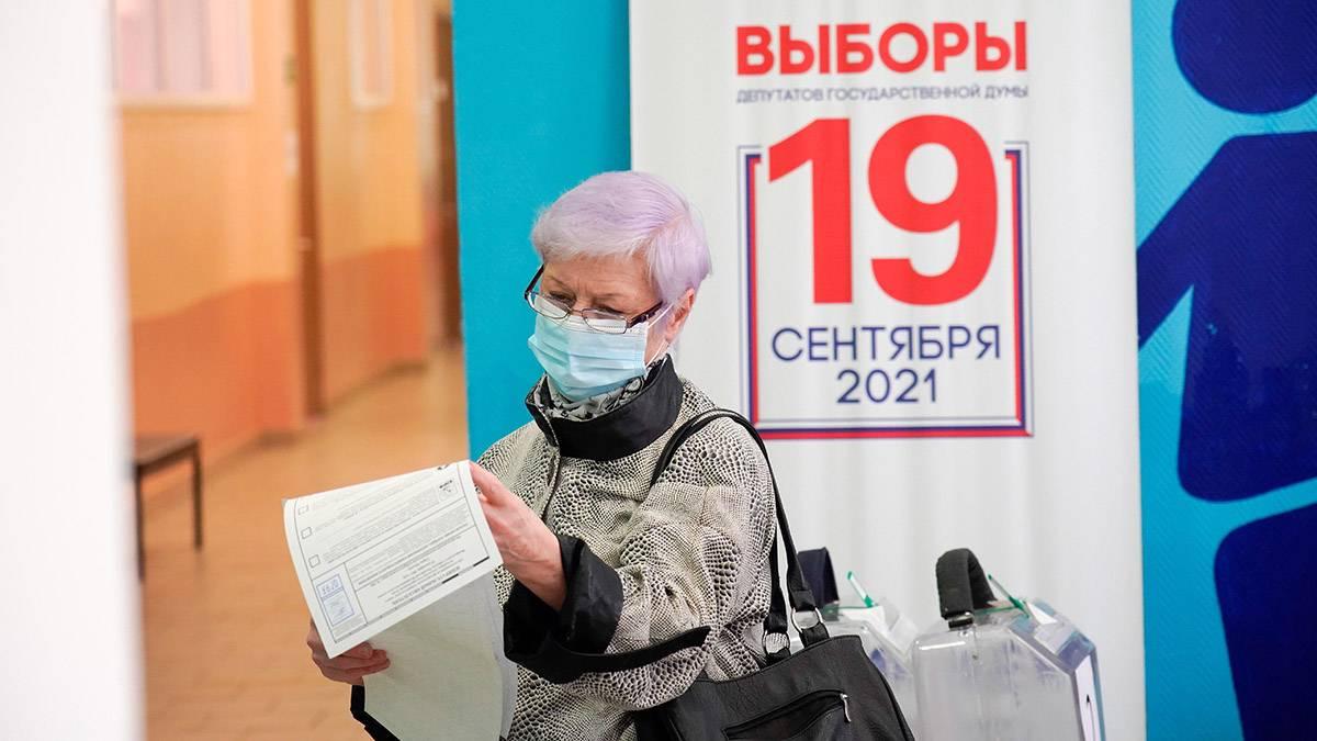 Мосгоризбирком заявил об отсутствии выявленных нарушений на выборах в Москве