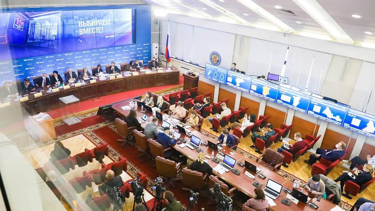 ЦИК обнародует итоговую явку на выборы в Госдуму 20 сентября