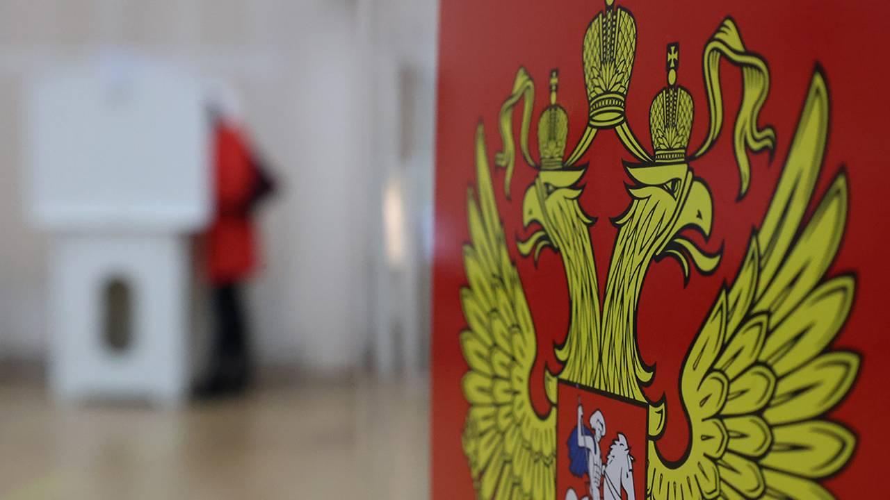 Результаты электронного голосования тщательно проверили в Москве Фото: Виктор Хабаров, «Вечерняя Москва»