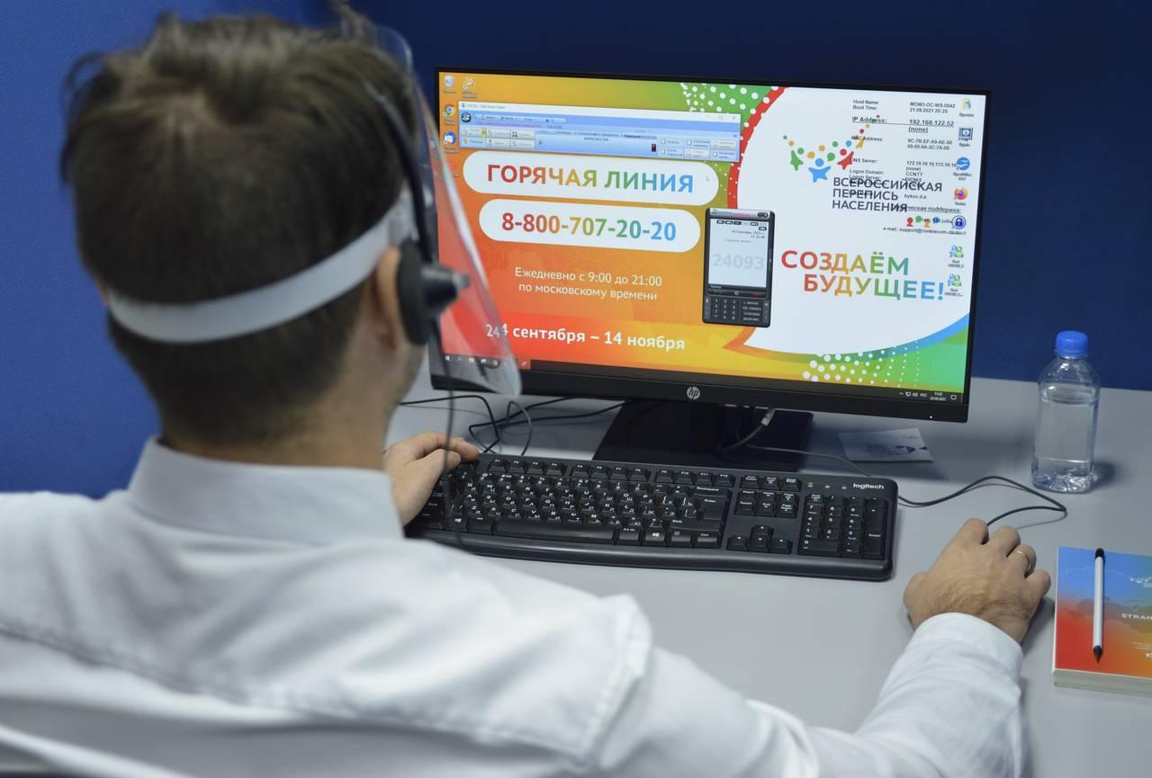 В России заработала горячая линия переписи населения