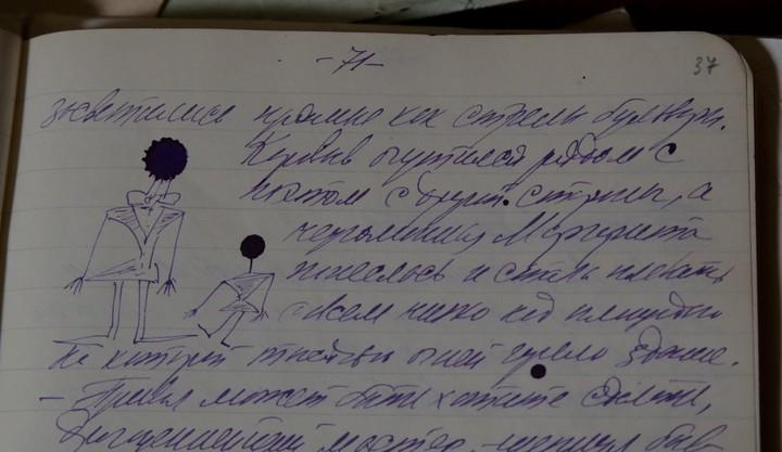 Вспомнить Мастера: исполнилось 130 лет со дня рождения Михаила Булгакова