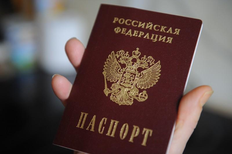 Назван планируемый срок выдачи электронных паспортов в России