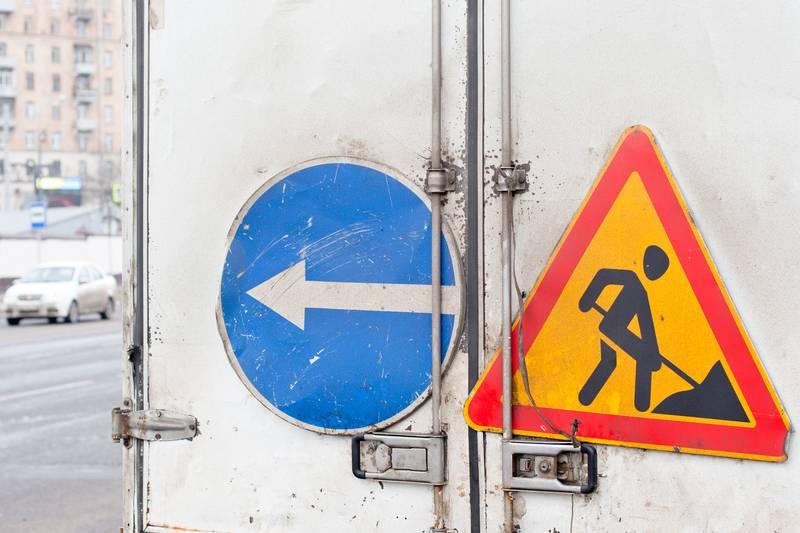 Движение на Поварской улице ограничили из-за прорыва коммуникаций
