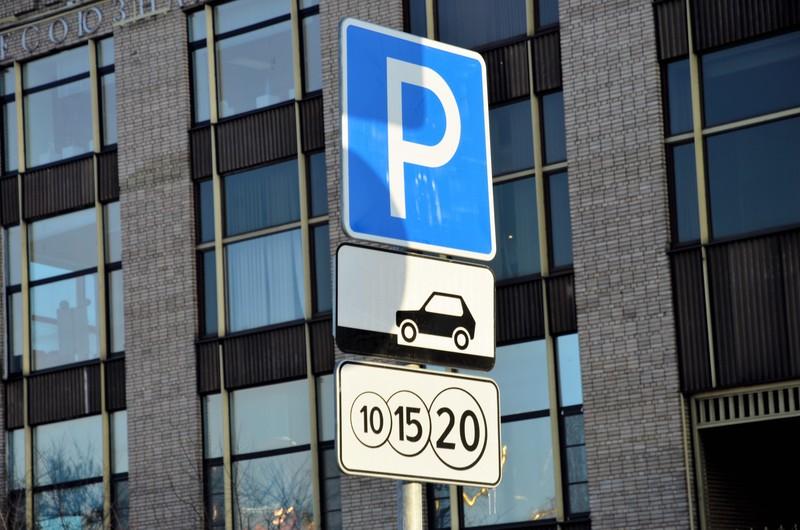 Москвичи оформили 6119 прав на машино-места в феврале